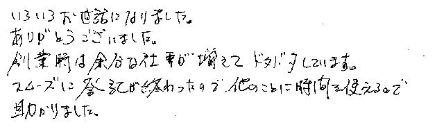 20151204_140934