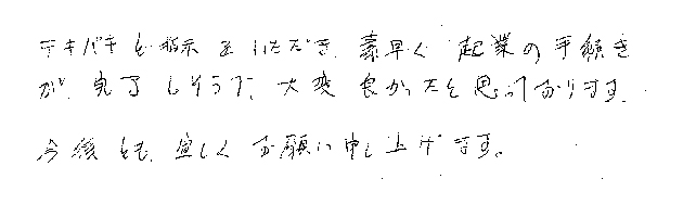 20151204_141228