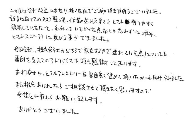 20151204_141331